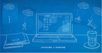 互联网创业公司产品七宗罪