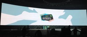 极客公园创新大会2014 (2014年1月10日)