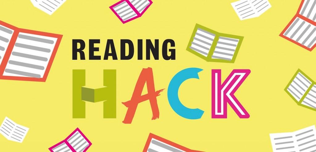 高效阅读方法
