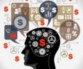 在经济行为中,互联网算什么?